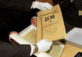 У1702 Архивная обработка документов